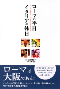 051004books2