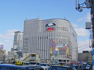 060115yodobashi
