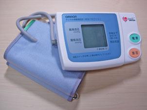 060801manometer