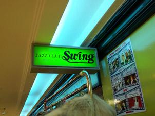 2010212swing1